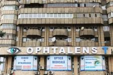 Clinica Opthalens Marasti